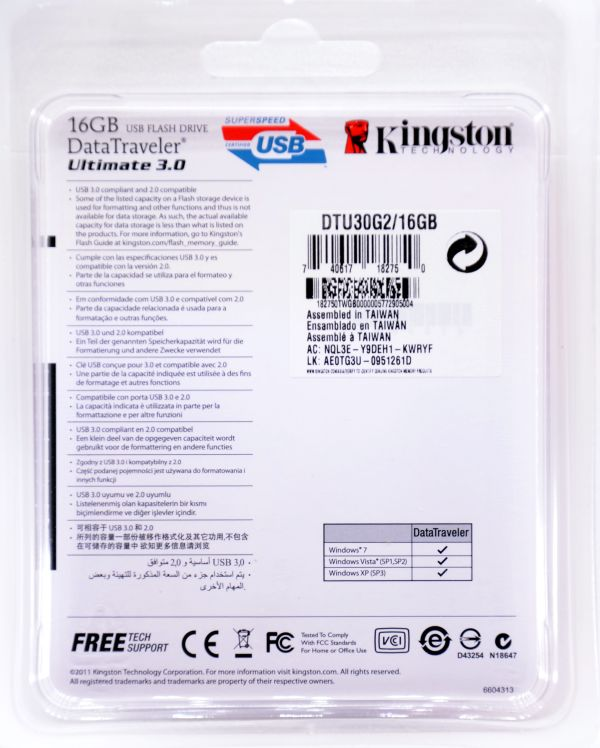 Kingston DataTraveler Ultimate USB 30 16GB Box Back