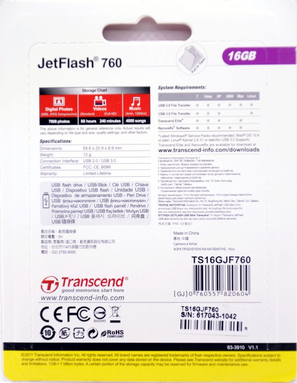 Transcend JetFlash 760 USB 30 16GB Box Back