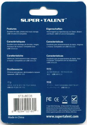 Super Talent Express DUO USB 30 16GB Box Back