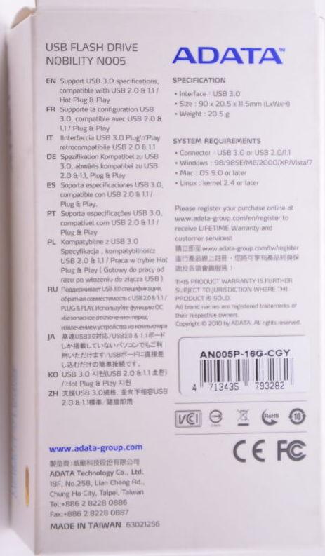 Adata Nobility N005 Pro USB 30 16GB Box Back
