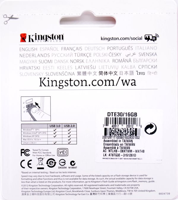 Kingston DataTraveler Elite USB 30 16GB Box Back