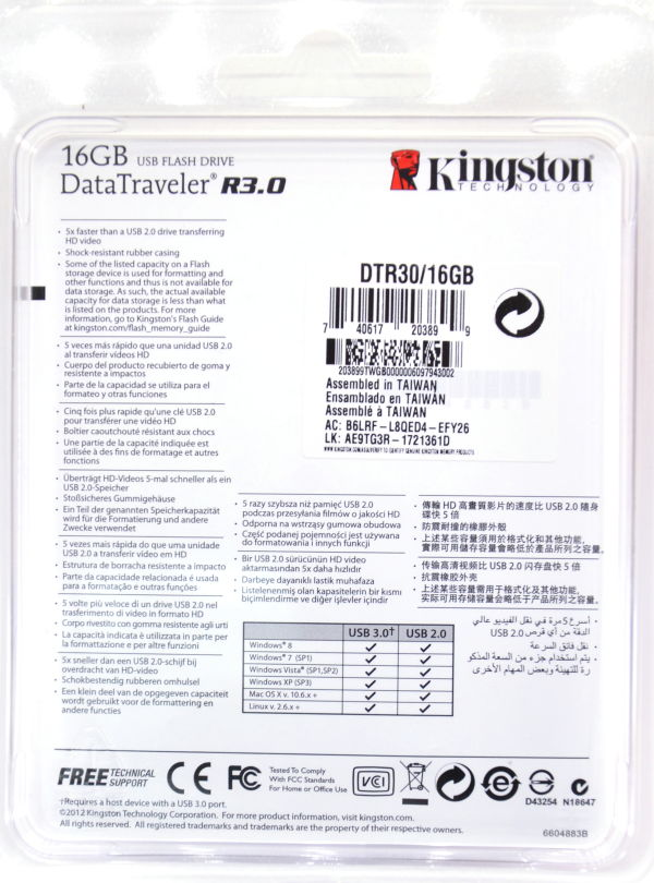 Kingston DataTraveler R30 USB 30 16GB Box Back